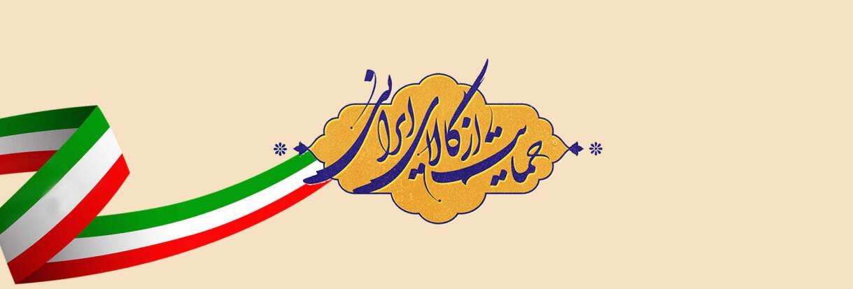 انواع کت و شلوار ایرانی سایت لومنز